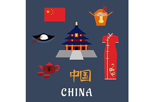China flat travel icons, symbols and