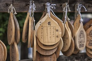Japanese prayer tablets