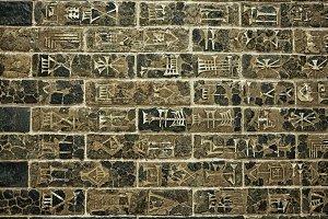 Details of Babylonic inscriptions