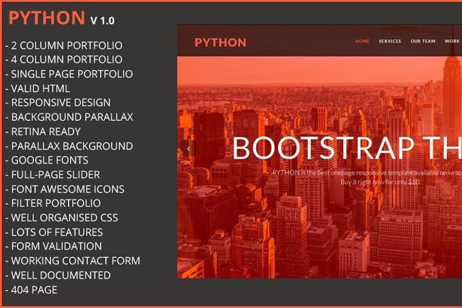 Python-Single Page Bootstrap Theme