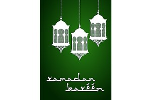 Ramadan Kareem holiday card with whi