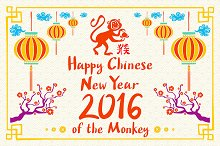 2016 Happy Chinese New Year