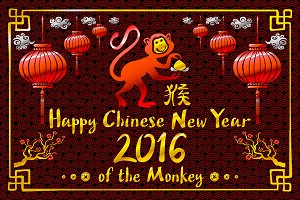 Happy  Chinese new year 2016 card