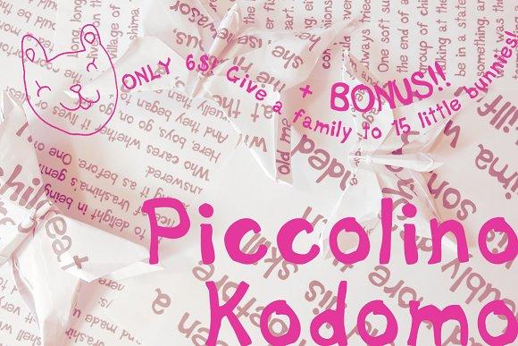 Piccolino Kodomo, font & bunnybonus! in Display Fonts