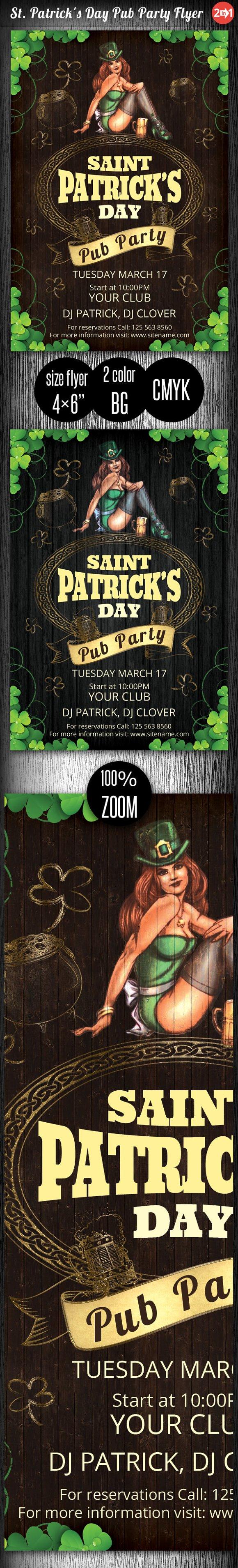 St. Patrick's Day Pub Party Flyer - Flyers