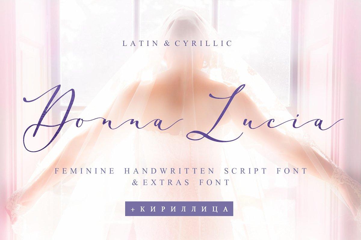 Donna Lucia