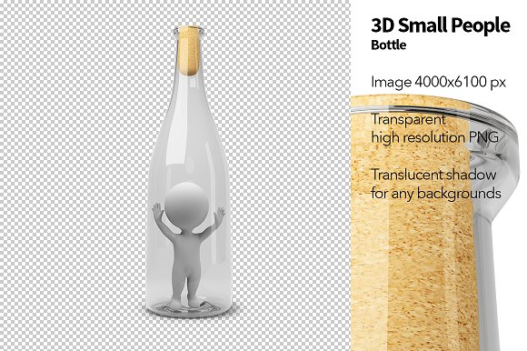 3D Small People - Bottle