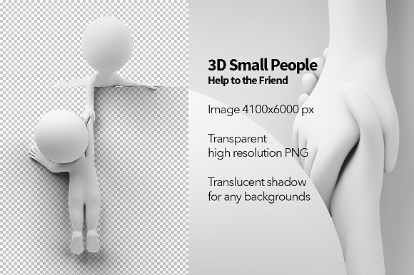 3D Small People - Help to the Friend