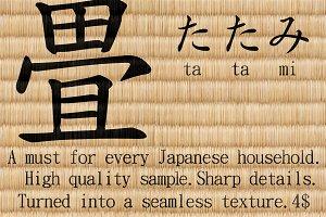 Tatami texture & tatami mat bonus