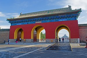Temple of Heaven gateway