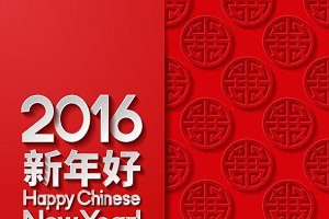 Set of Chinese New Year backgrounds