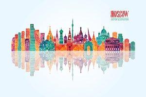 Moscow skyline .