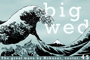 The Great Wave by Hokusai, vector