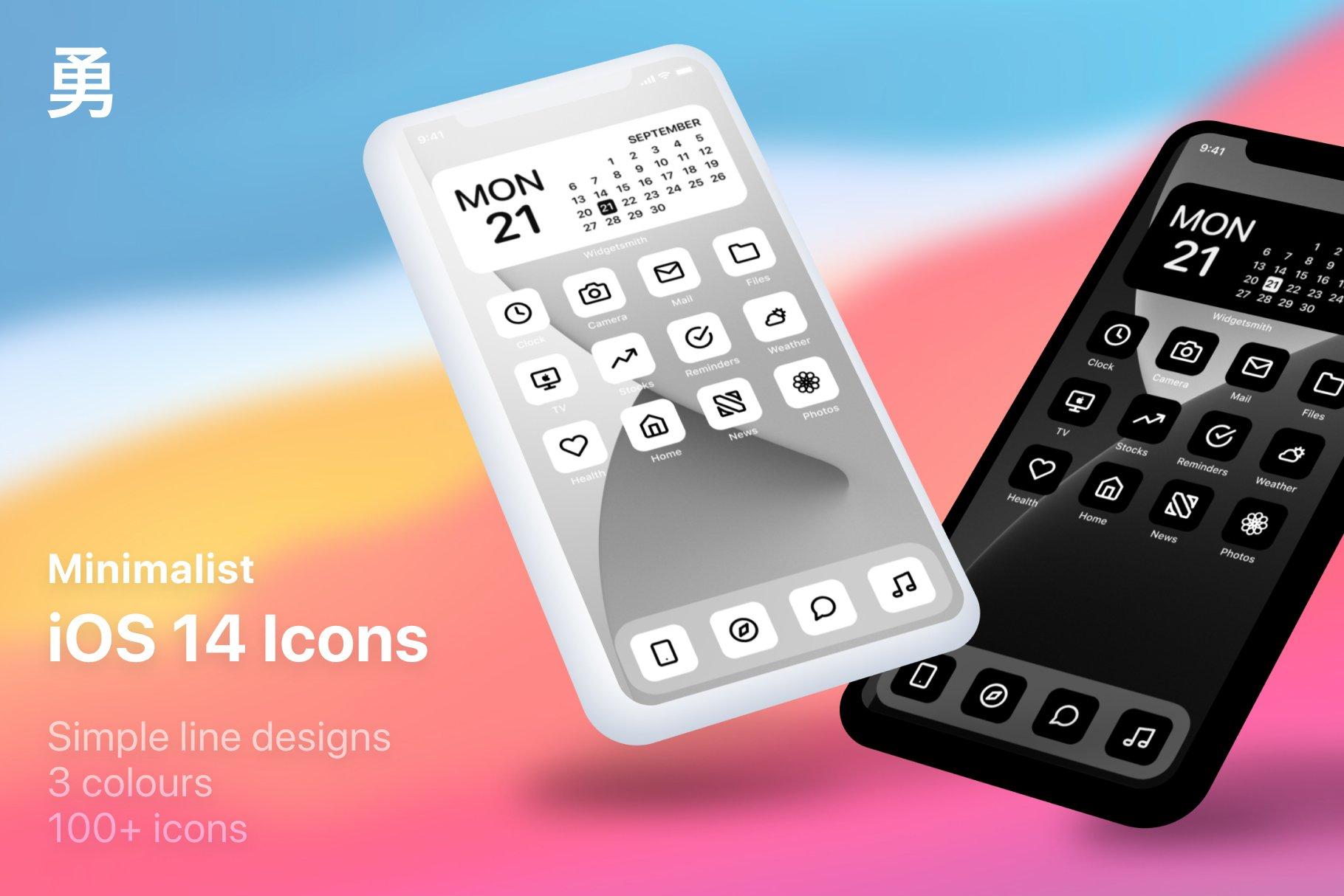 Ios 14 Minimalist Icon Pack Custom Designed Icons Creative Market