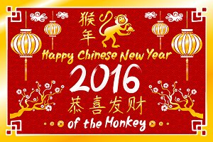 Happy Chinese New Year 2016 monkey