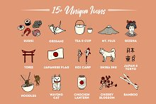 Japanese Icons by  in Graphics