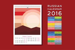 Russian Calendar 2016 Календарь 2016
