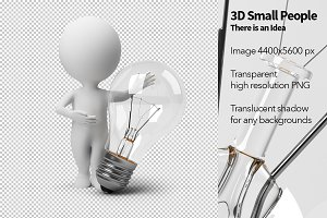 3D Small People - There is an Idea