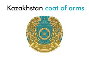 Coat of arms Kazakhstan (gerb)