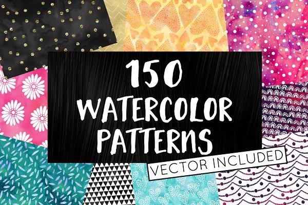 Watercolor Digital Pattern Bundle
