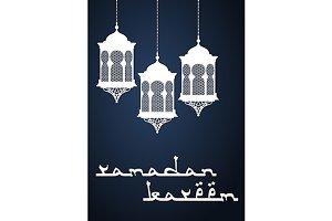 Ramadan Kareem holiday greeting card
