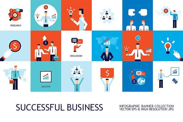 18 business concept banner set
