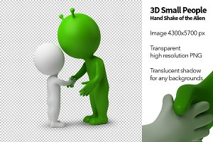 3D Small People - Alien