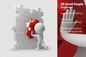 3D Small People - Puzzle Insert