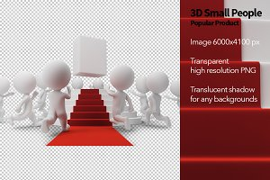3D Small People - Popular Product