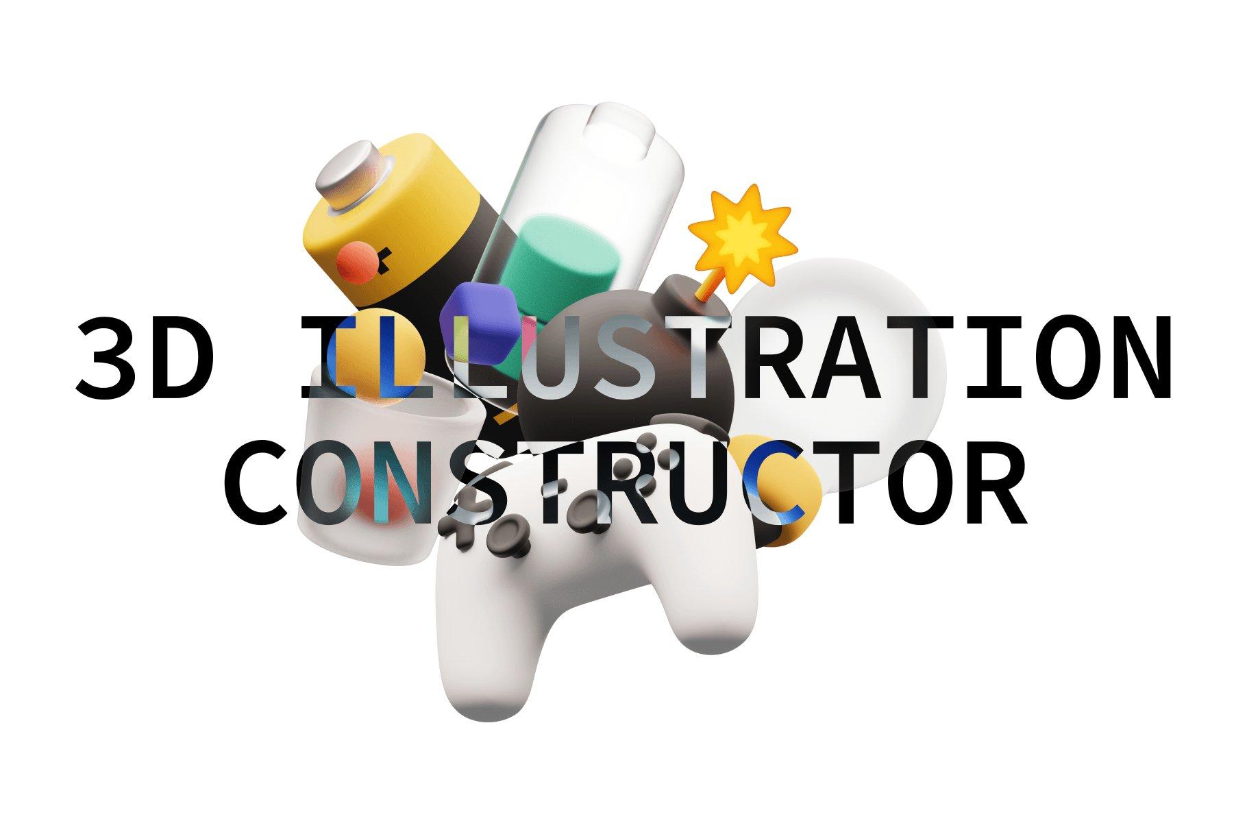 [VIP] Superscene 3D Scene Constructor