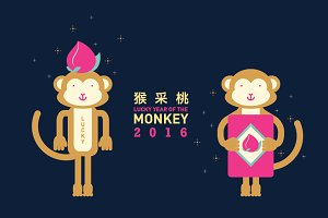 Auspicious Monkey Year 2016