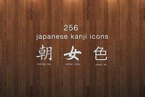 Japanese Kanji icons