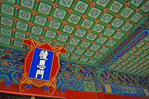 Ceiling at the Ming Tombs