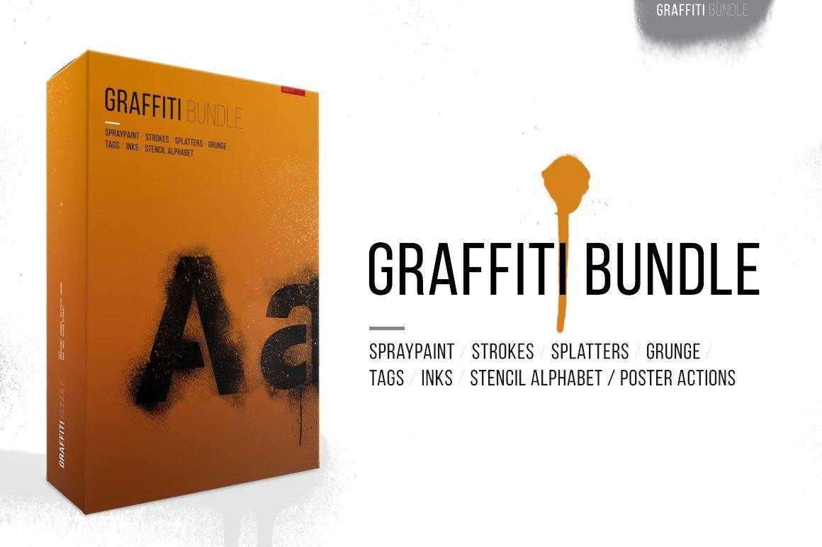 1 o o CreativeMarket - 6 in 1 BEST Effects Bundle 514315