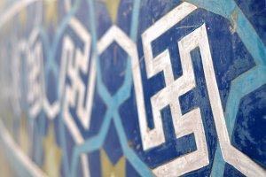 swastika pattern