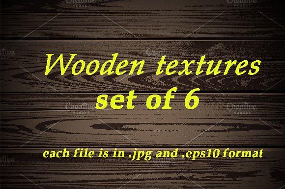 Wooden textures. Set of 6 pcs - Textures