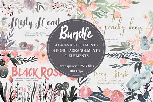 Bundle! Watercolor Flower Clipar Set