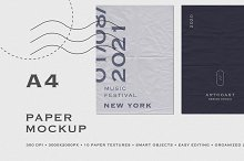 A4 Paper Mockup by  in Mockups