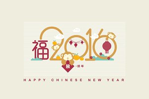 2016 Chinese New Year Greetings