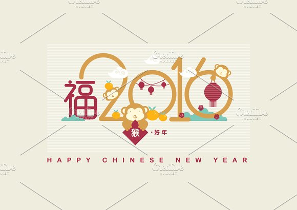 2016 chinese new year greetings illustrations