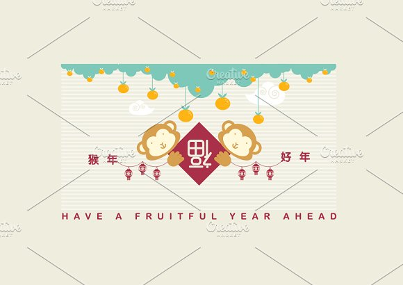 2016 chinese new year greetings illustrations creative market