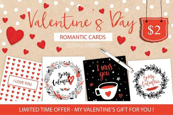 Valentine's Day romantic collection