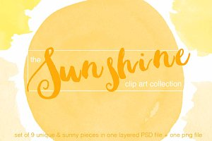 Sunshine Watercolor Clip Art