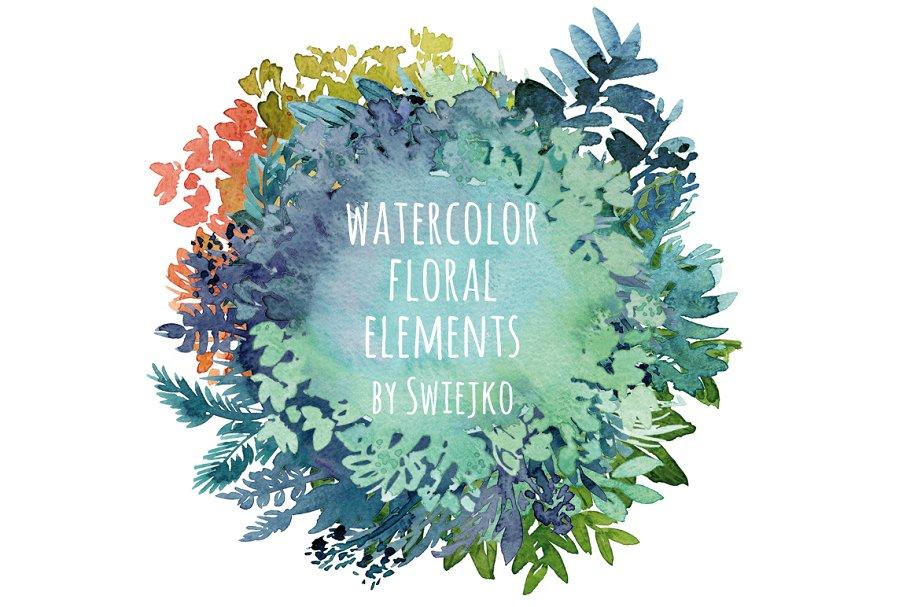Watercolor Floral Frames - Illustrations | Creative Market Pro