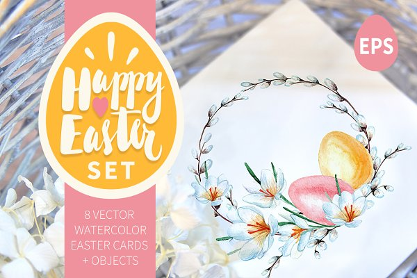 Card Templates - Happy Easter set