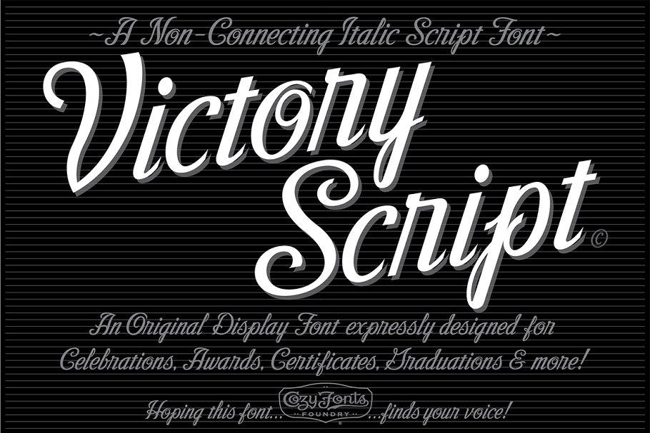 Victory Script ~ Fonts ~ Creative Market