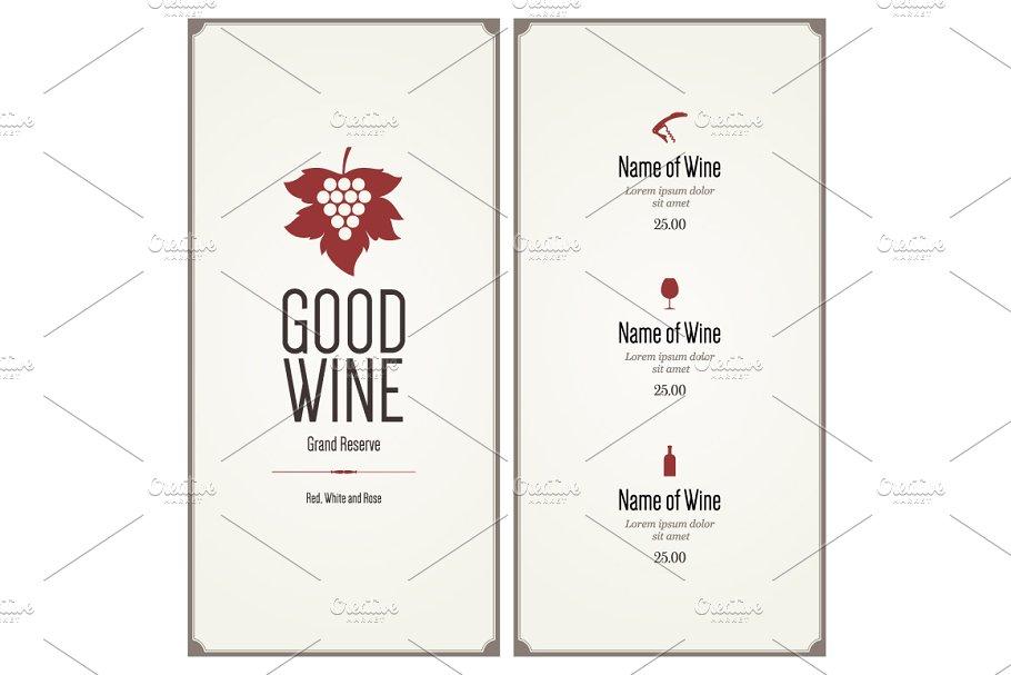Wine List Template For Restaurant Card Templates Creative Market