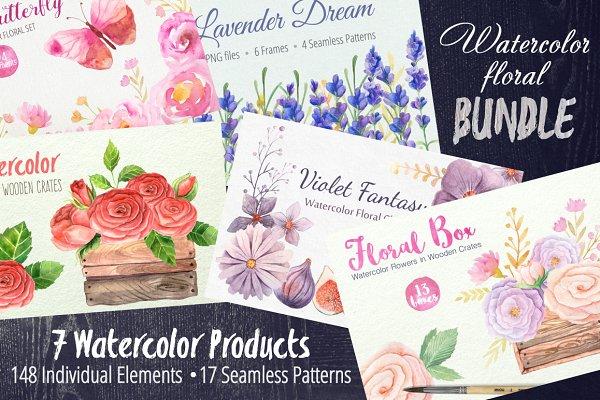 40% SALE Watercolor Floral BUNDLE