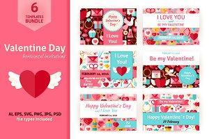 Valentines Day Horizontal Invitation