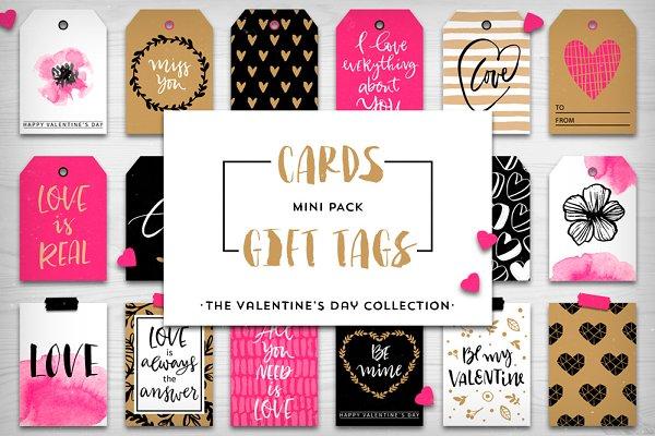 Valentine's day mini pack